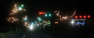 尾張温泉通りのライトアップ、イマイチな写りですね。