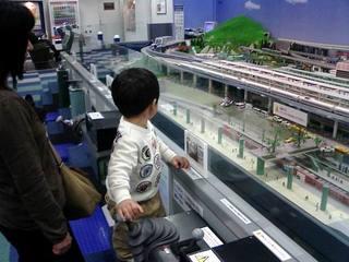 """日車""""ゆめ""""ステーション<br />"""