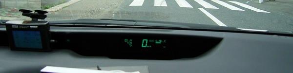 車内から見たワイパーブレード