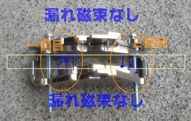 養老街道さんのネオジウム磁石